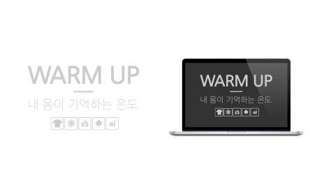 Warm-up-Logo